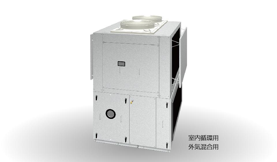 ルーフトップ外調機&空調機 RFT2-E型