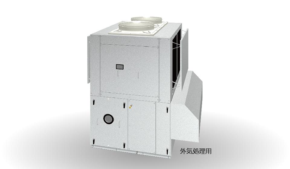 ルーフトップ外調機&空調機 RFT-S型